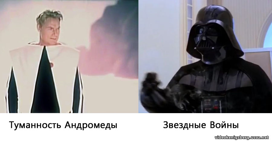 Дар Ветер и Дарт Вейдер